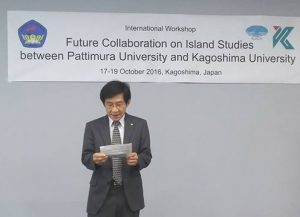 Workshop dibuka oleh Vice-President (Research), Prof. Fumio Sumiyoshi